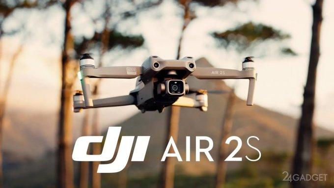 Дрон DJI Air 2S с уникальной камерой за 1000 долларов