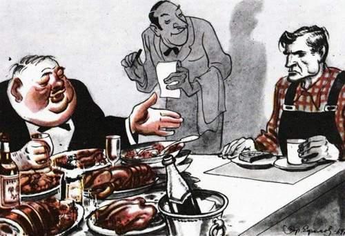Современные российские «феодалы»: Любо видеть нам народ голодающим, раздетым!