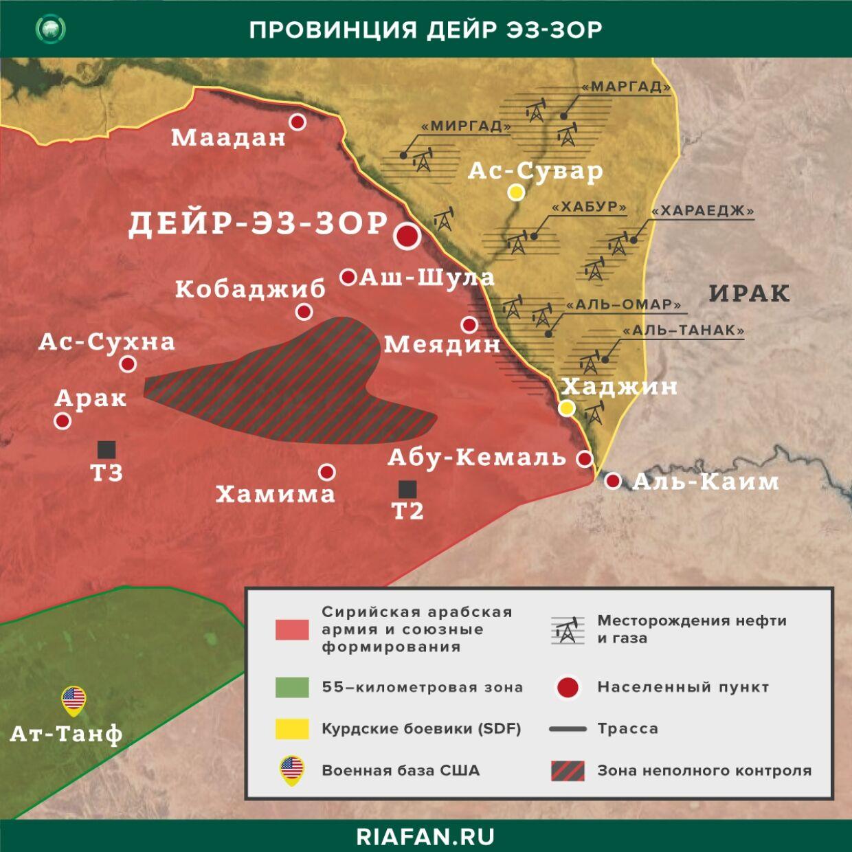 Последние новости Сирии. Сегодня 24 апреля 2020: https://mtdata.ru/u4/photo8893/20216705340-0/original.jpg,5 млн на «поддержку демократии» в Сирии - 2 сирия