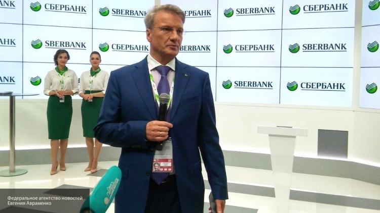 Греф подтвердил, что Сбербанк позволит россиянам снимать наличные через кассы магазинов