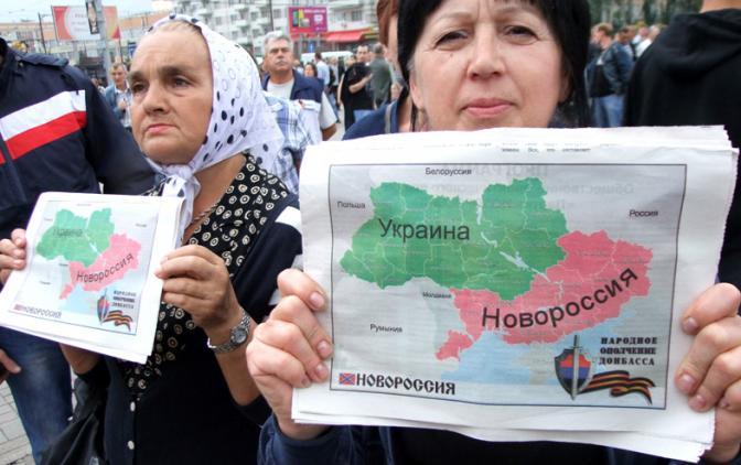 В США предлагают Украине отказаться от идеи территориальной целостности