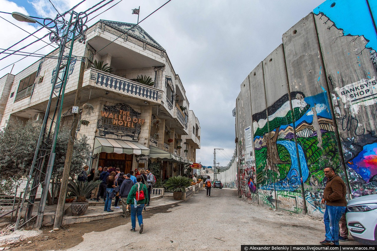 Любовь и ненависть в Израиле и Палестине
