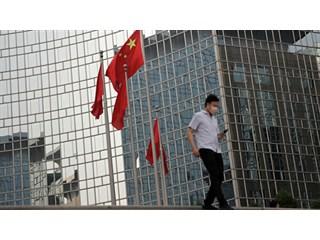 Китай нанес экономике США удар в спину геополитика