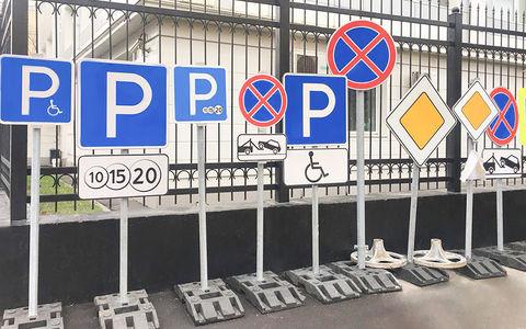 Правозащитникам не понравились новые дорожные знаки: они неразличимы!
