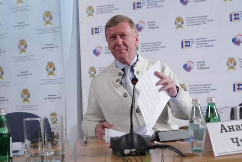 """Чубайс: За 25 лет общество в РФ даже не сказало бизнесу """"спасибо"""""""