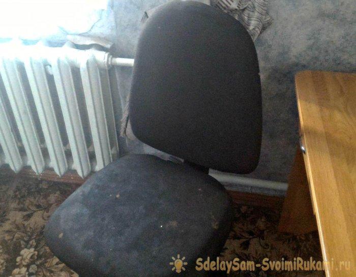 Как освежить старый компьютерный стул за 1 час Мебель
