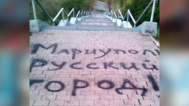 Письмо отчаяния из Мариуполя...