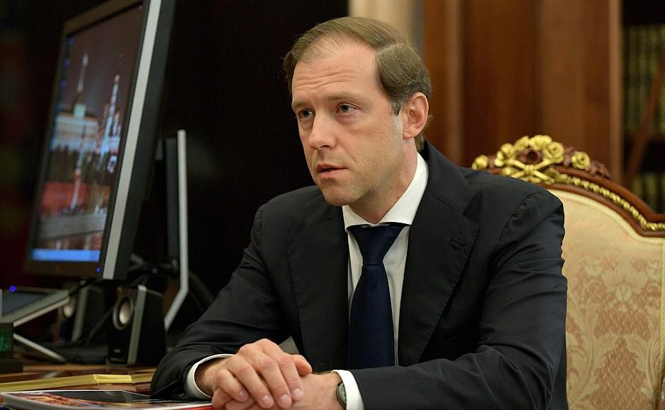 Глава Минпромторга Денис Мантуров назвал «великолепным» падение рубля
