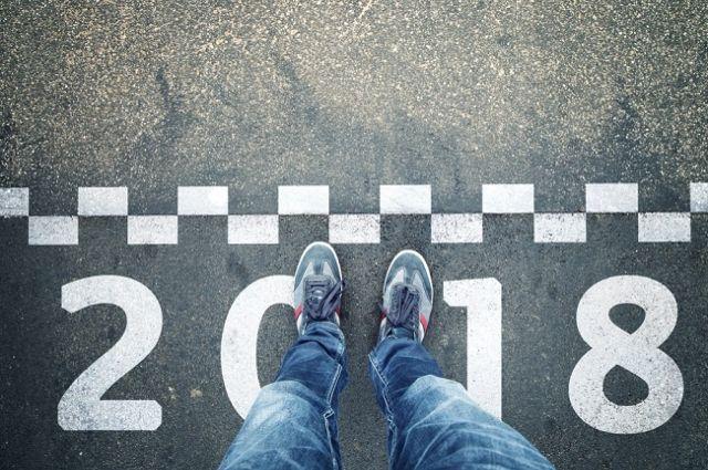 Что нас ждёт в I полугодии 2018 г? Прогнозы от экспертов