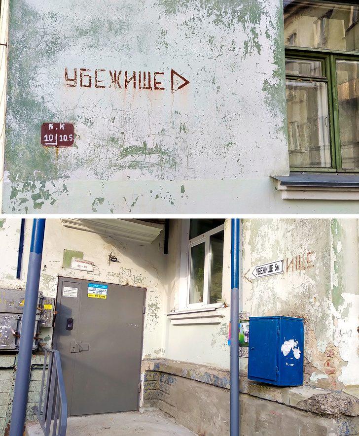 Из первых уст: как живёт один из закрытых городов России закрытые города,Россия,северск
