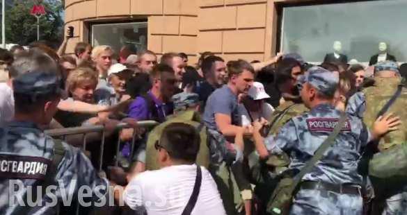 Протестующие прорвали ограждение на Тверской улице