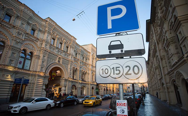Москва: Из карманов водителей изъяли бюджет Казани