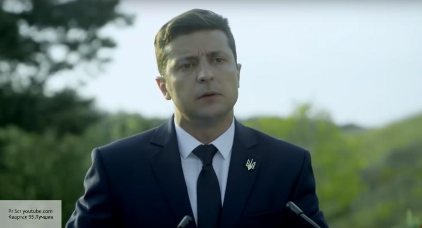 Евросоюз потребовал от Зеленского выплаты долгов Украины новости,события,политика