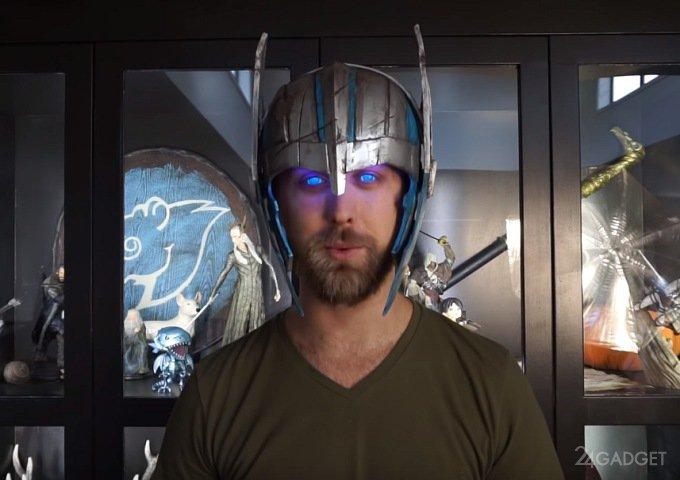 Видеоинструкция по созданию шлема Тора со зловещей подсветкой глаз
