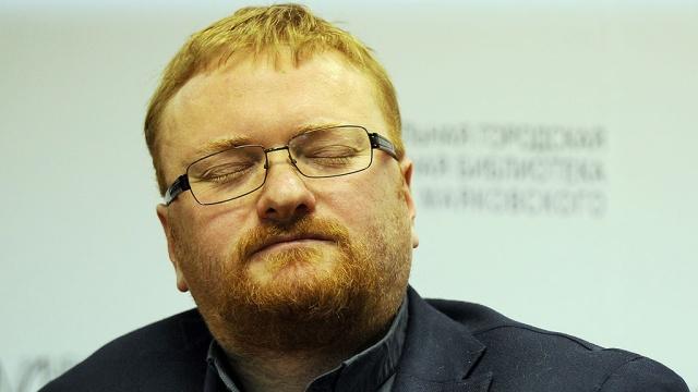 «Мистер гомофоб»: Милонов задумался о создании анонимного Telegram-канала