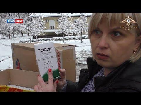 Больницы ДНР получили лекарства от военных и фонда «Дорога добра»