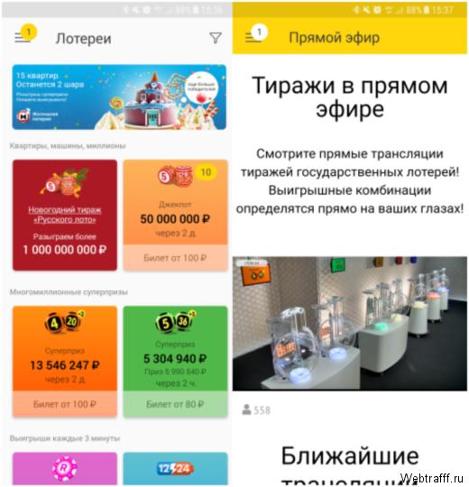 Реклама интернет пирамиды покупателей т д наиболее распространенно рунет мошенничество интернет реклама и интернет маркетинг разница