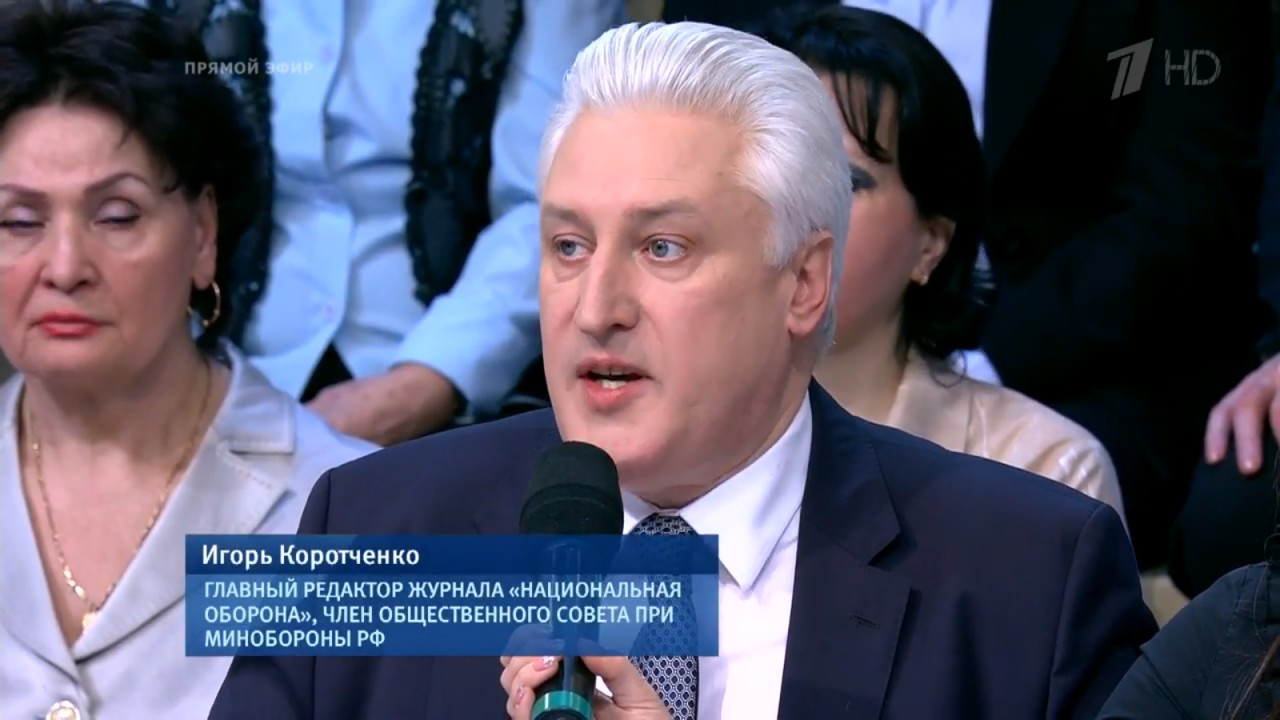 Коротченко об украинском блицкриге: РФ защитит русских на Донбассе