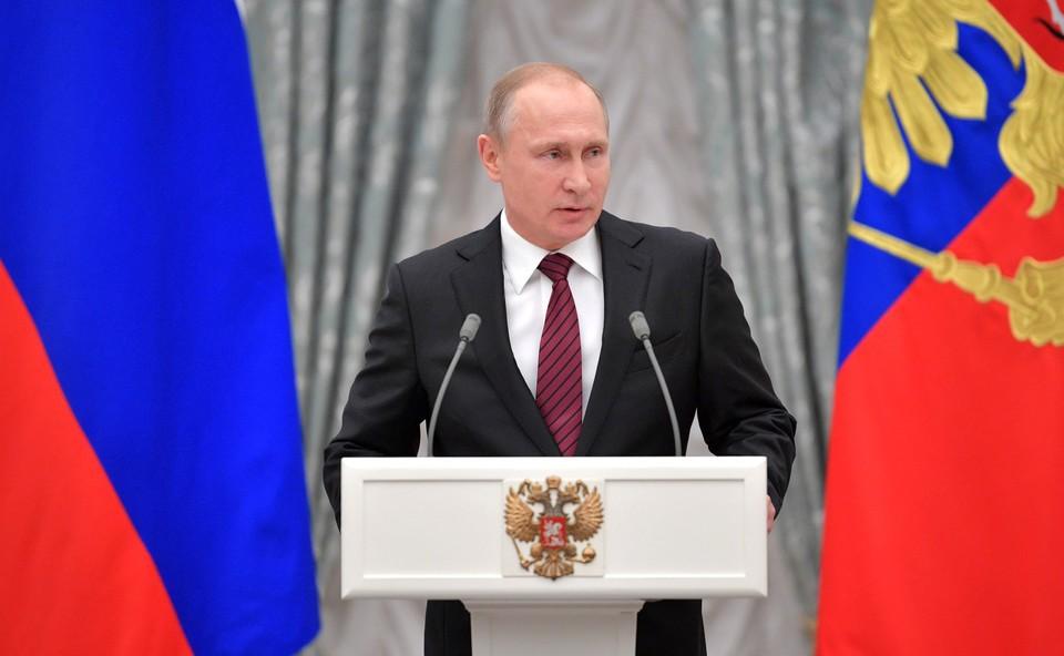 Путин распорядился выделить …