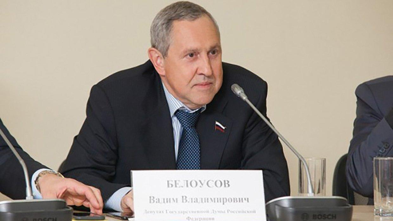 Суд в Екатеринбурге отказался арестовать депутата Госдумы Белоусова
