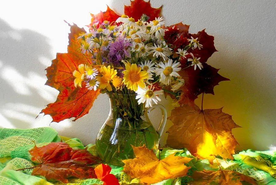 Открытки с днем рождения с листьями