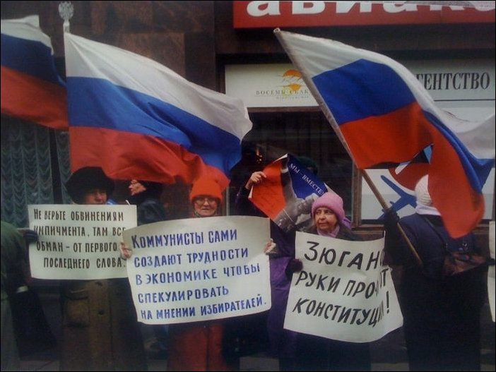 Г.А. Зюганов о народном импичменте Ельцину в 1999 году