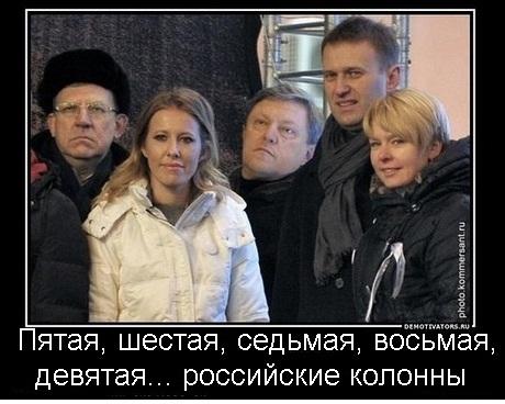 Путин и Собчак: преследуемые…