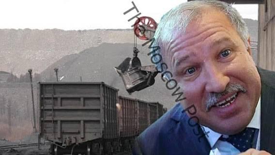Свой уголь Худайнатов отправил на отмывку? Версии