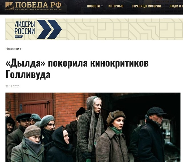 Эрзац-Голливуд на пути в никуда россия
