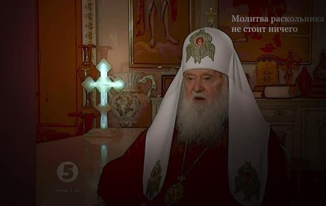 Церковный сепаратизм: как «священники» УПЦ КП работают в зоне АТО