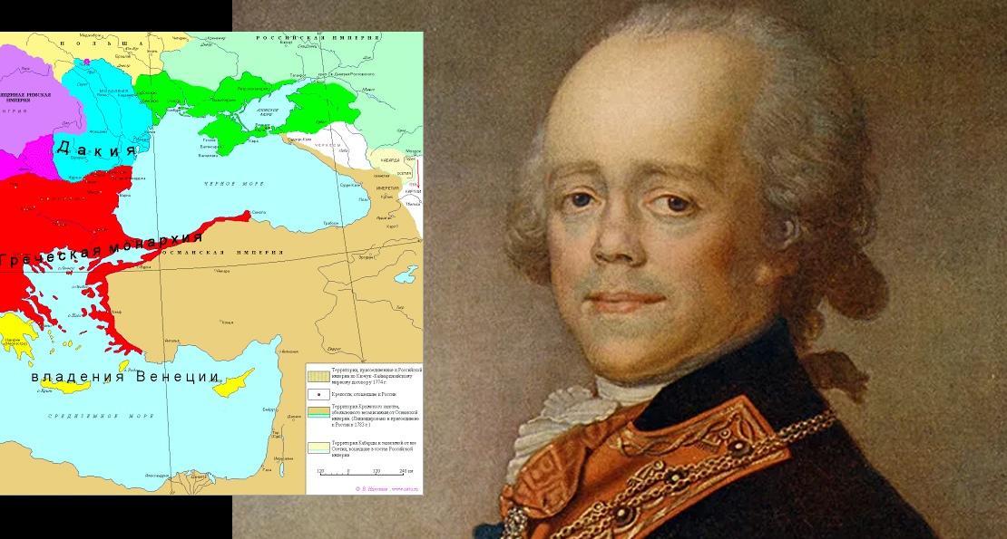 Русское Черное море. Как Екатерина Великая хотела отбросить Турцию от побережья история