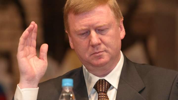 """Куда Чубайс дел 130 млрд? В Рунет слили неприглядную правду о """"Роснано"""" россия"""