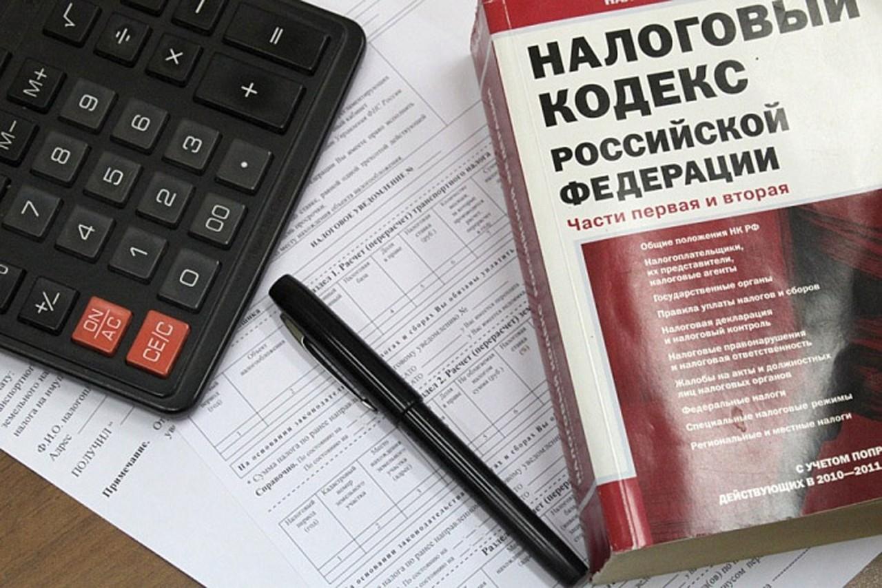 Налог на самозанятых