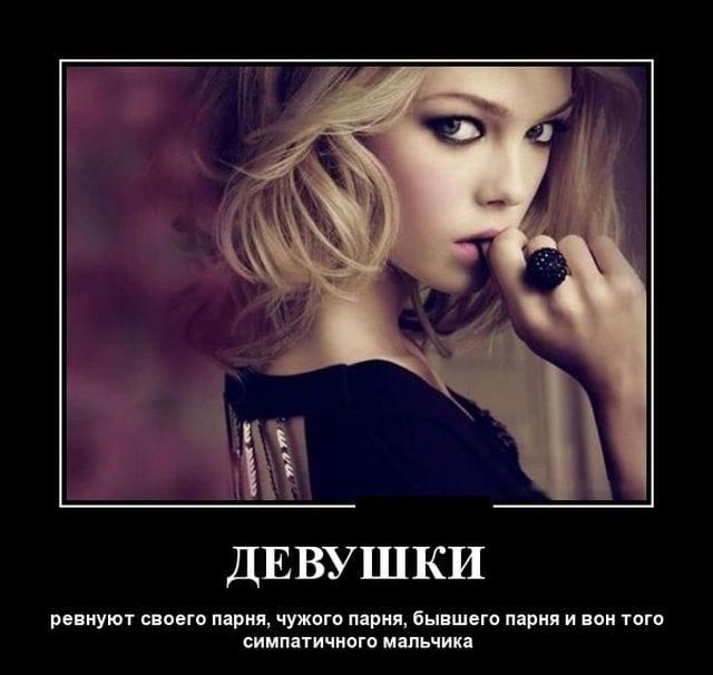 2020-й год. В школе идет урок русского языка...
