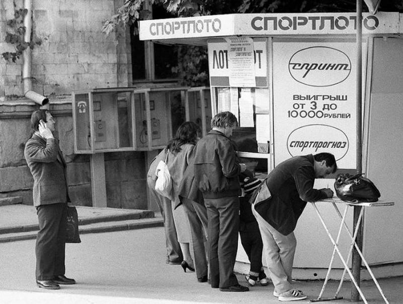 У киоска Спортлото, 1980–е годы, СССР история, картинки, фото