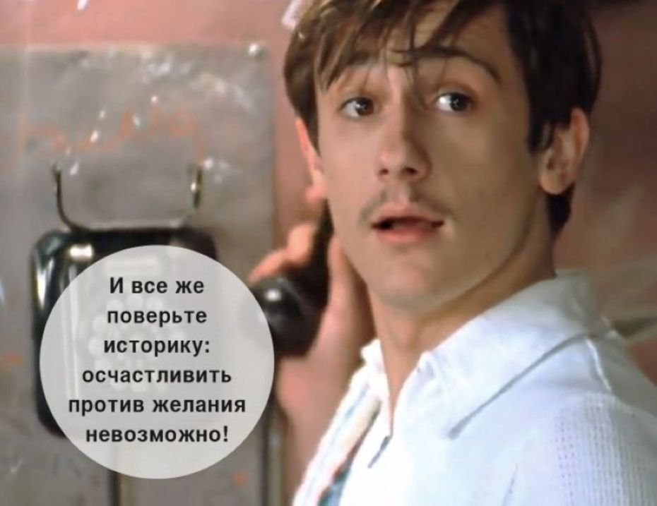 Статусы про жизнь в картинках с надписями из советских фильмов
