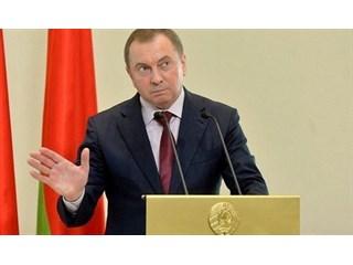 Послу Латвии вместе со всем посольством в Минске указали на дверь геополитика