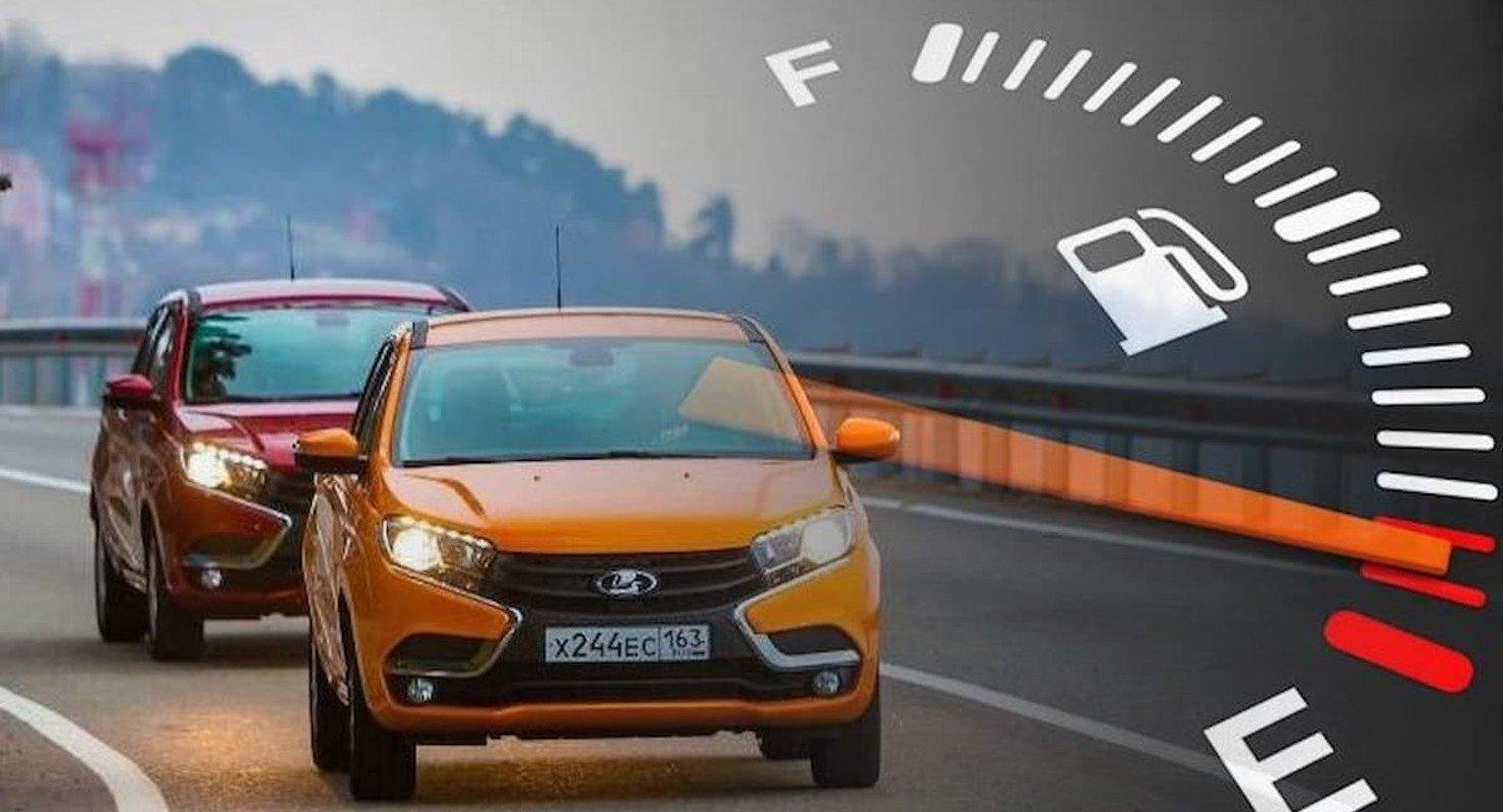 Эксперты анонсировали три самых экономичных транспортных средства модели Lada Автомобили