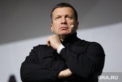 Соловьев назвал «дурачком» украинского телеведущего, оскорбившего Путина