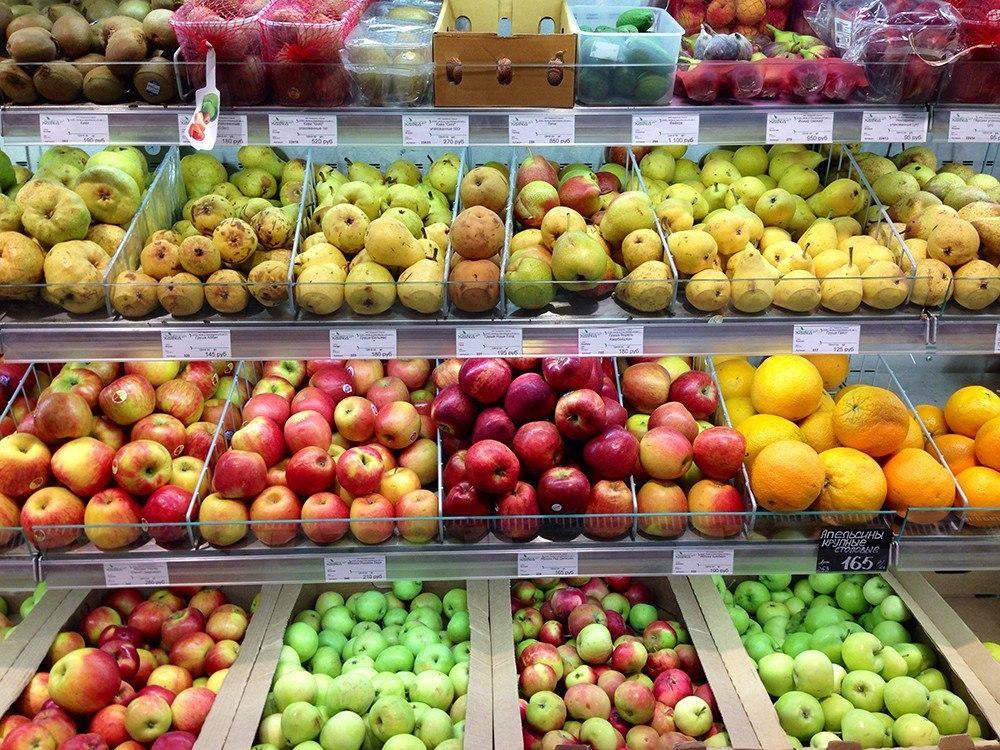 Как смыть химию с овощей и фруктов?