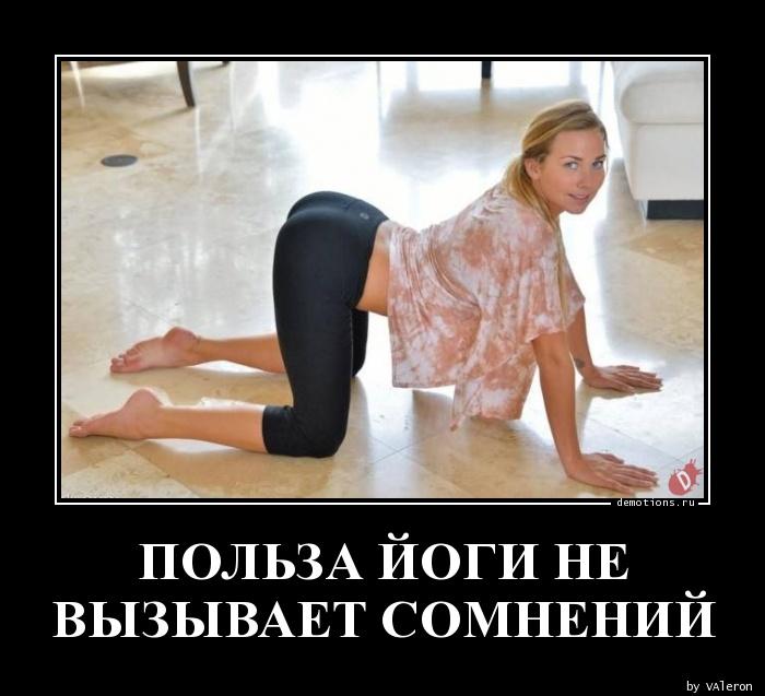 Жизненные демотиваторы про женщин из нашей жизни со смыслом демотиваторы свежие,красивые девушки,милые девушки,приколы,смешные демотиваторы,спортивные девушки,юмор