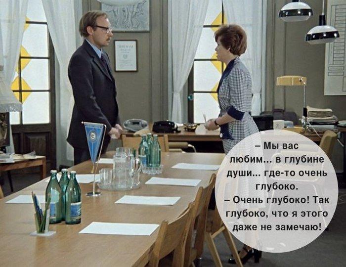 Статусы про жизнь в картинках с надписями из советских фильмов, цветы текст