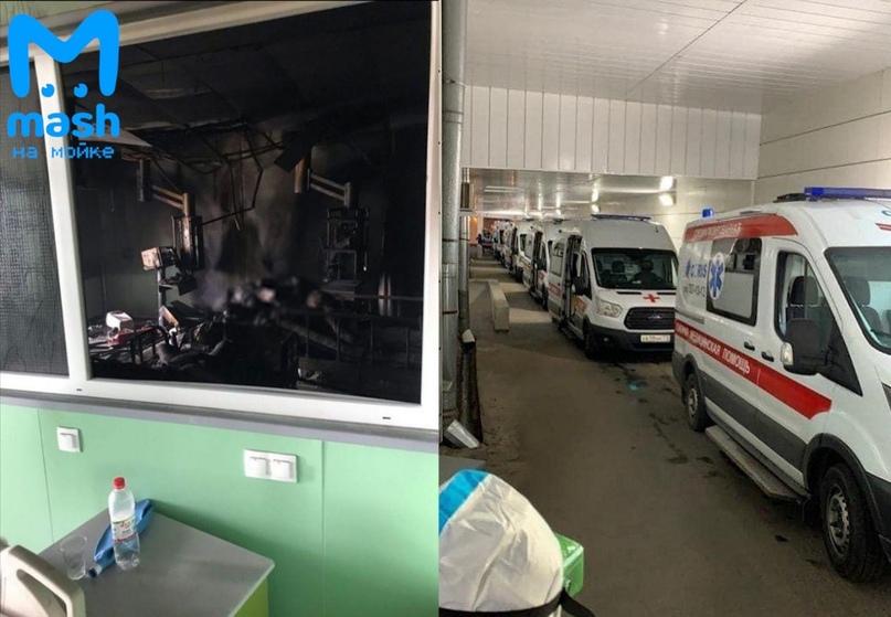 ПОСЛЕ ПОЖАРА отделение, которые, больнице, Георгия, через, сейчас, пожара, словам, красной, почти, связи, продолжают, конечно, Билдинг, ковидом, виноват, ковид, время, АвентаМ, работы