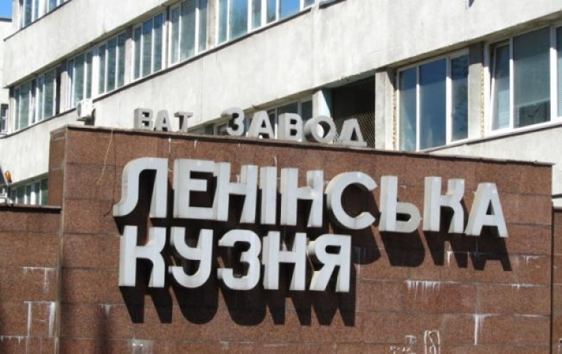 Торговля с «агрессором»: завод Порошенко «Ленинская кузница»  закупается в России на миллионы гривен