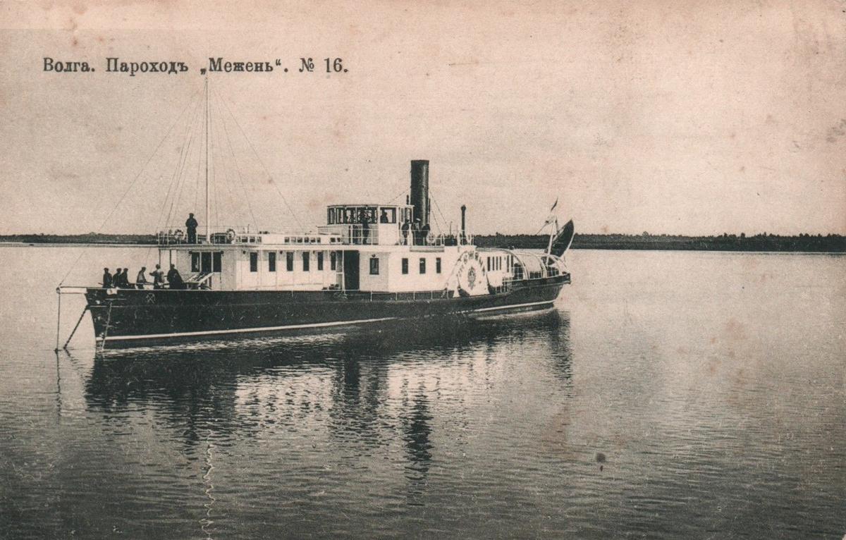 Картинки шашлык, пароход старая открытка