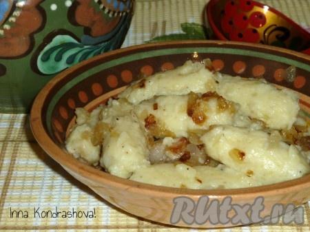 Кухня западной украины рецепты с фото