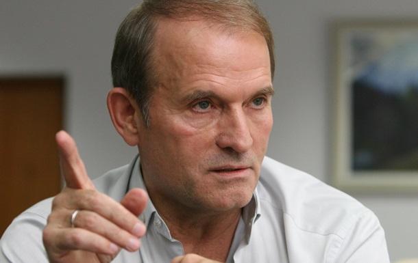 Действия радикалов на Донбассе несут угрозу нацбезопасности Украины — Медведчук