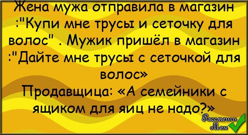 Приколы про куму картинки с надписями, таможенника российской федерации