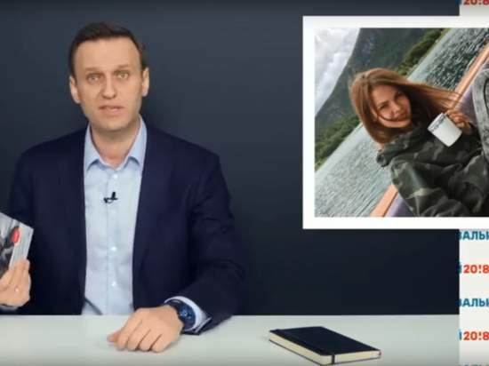 Навальный и Дерипаска: история конфликта