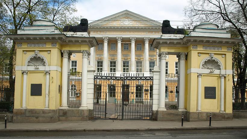 В центре Москвы отреставрируют старинную усадьбу Баташева